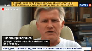 Россия 24 эфир от 12.09.2019