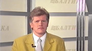 Васильев Дмитрий Владимирович в эфире Программы Пенальти